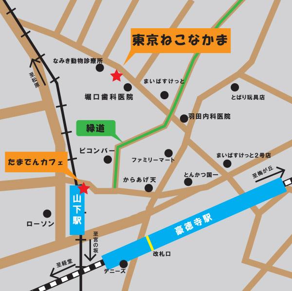山下カフェ地図2